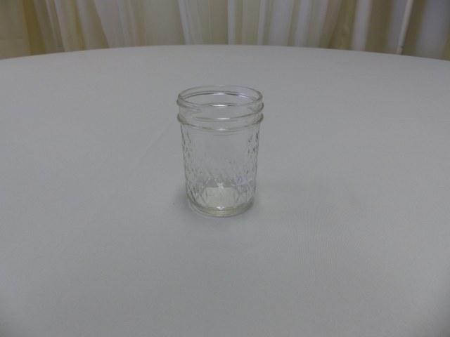 Quilted Mason Jar